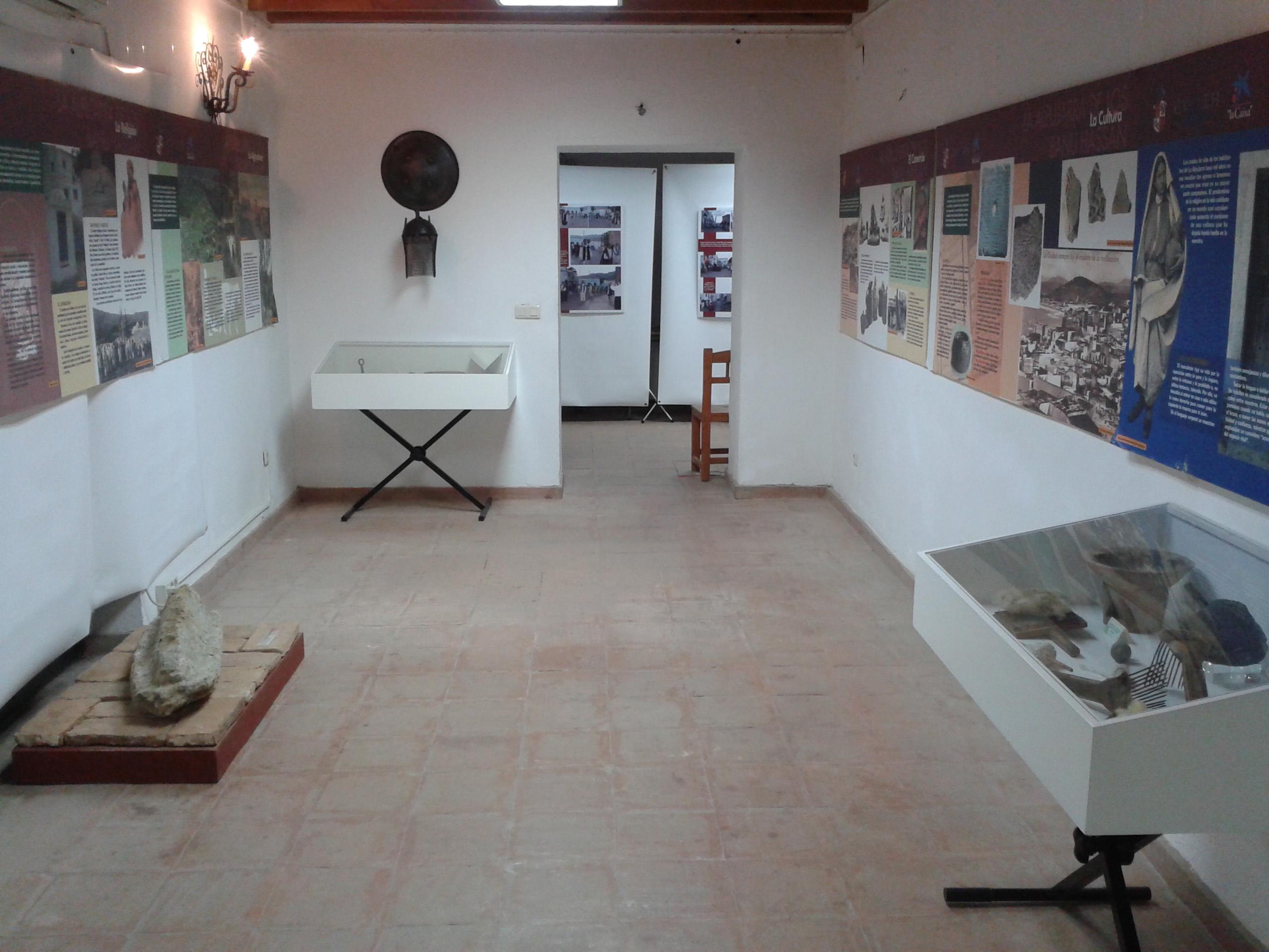 Centro de Interpretación Casa Palacio de las Godoyas. © Fotografía: Joaquín Gaona