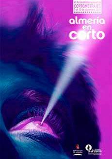 VII Certamen | 2008