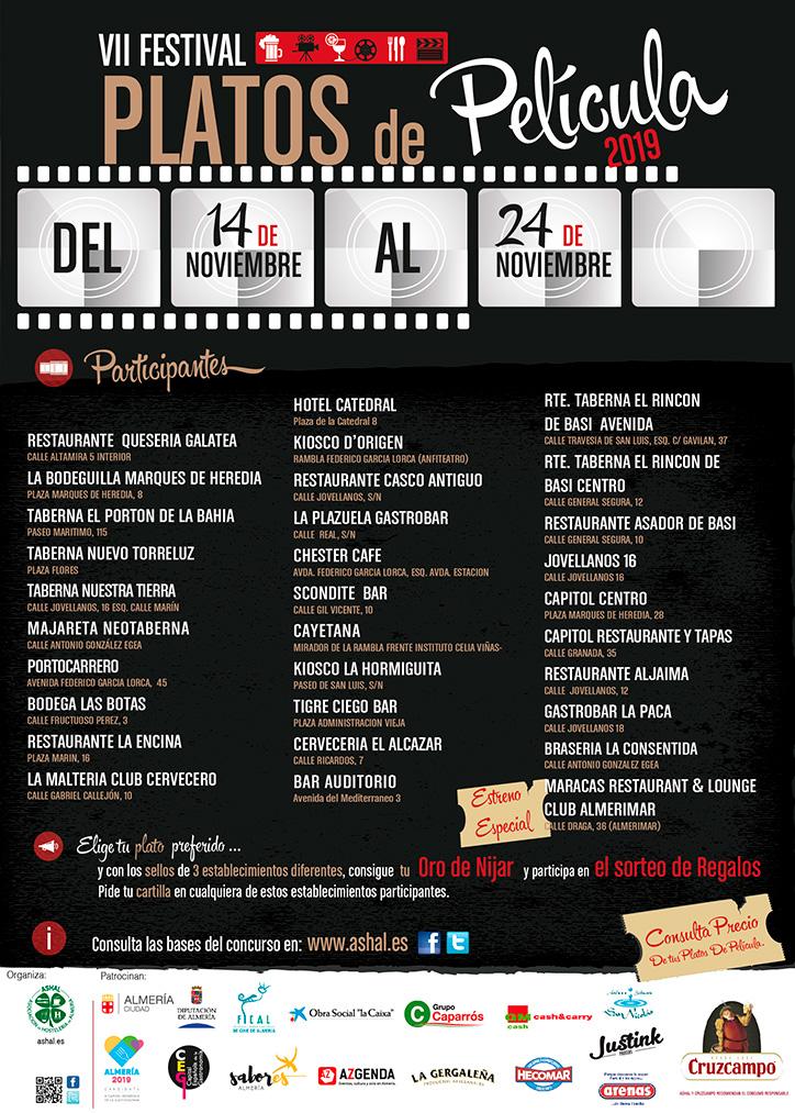 VII Festival Tapas de Película