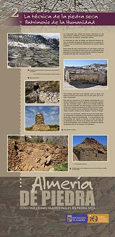 Piedra seca panel 2